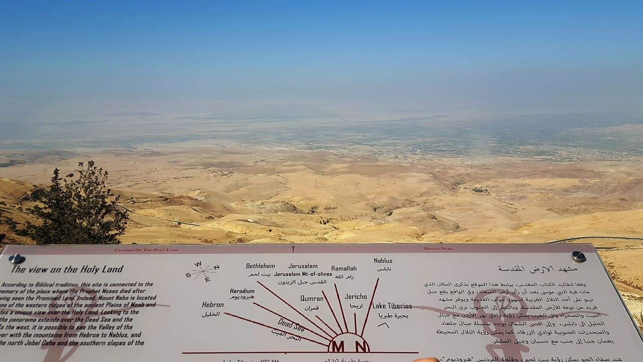 viaggio in Giordania - Monte Nebo vista panoramica